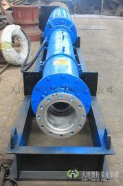 10KV矿用高压潜水泵生产厂家-大流量深井潜水泵