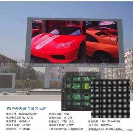 迪博威P8戶外全綵LED顯示屏 戶外大螢幕 全綵led顯示屏 PH8戶外大