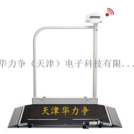 677型电子轮椅平台秤