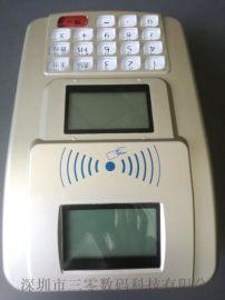 长沙SL-3000学校食堂消费机