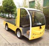 厂家供应1吨平板电动货车