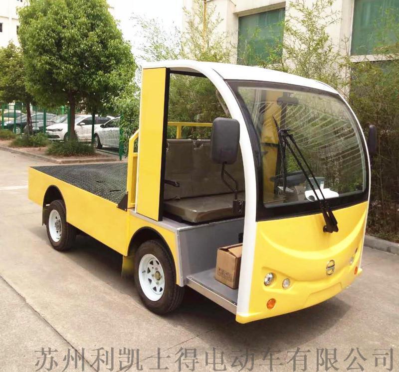 廠家供應1噸平板電動貨車