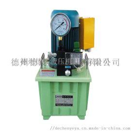 DBC  压电动液压泵站,德宸电动泵站