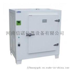 鄭州電熱鼓風幹燥箱,電熱鼓風幹燥箱廠家直銷