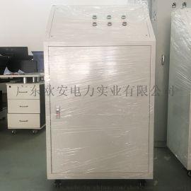 低价直销斜面操作台 PLC控制柜 成套定制配电柜