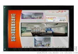 22寸壁挂电梯楼宇广告机单机循环刷屏液晶屏