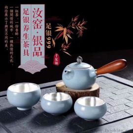 悅達銷售足銀999茶具養生茶杯85克135克現貨