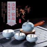 悦达销售足银999茶具养生茶杯85克135克现货