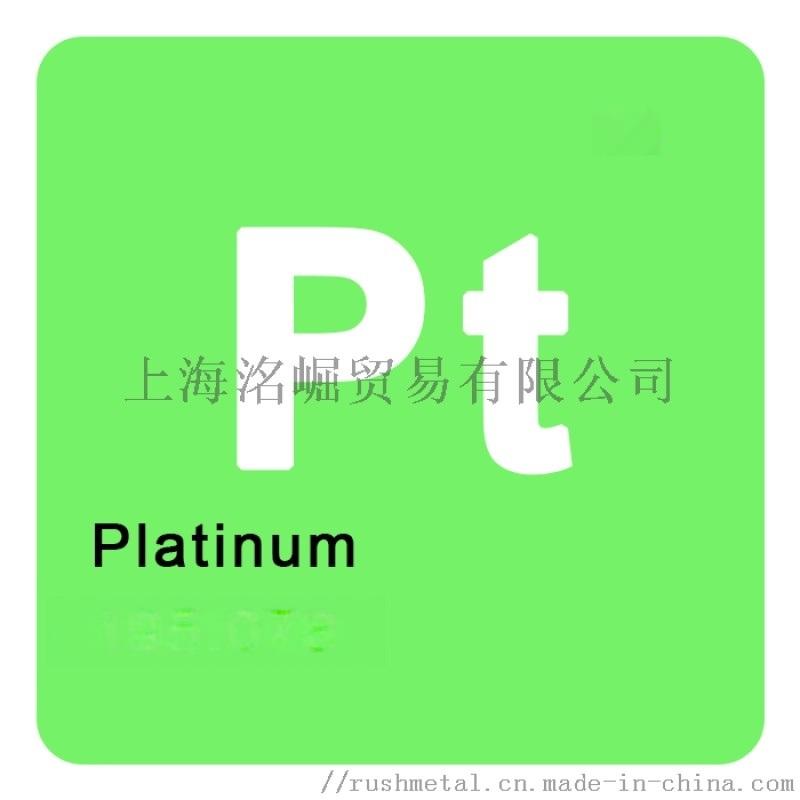 进口高纯铂金丝/铂丝0.01/0.025/0.05/0.1/0.25/0.5/1.0mm/科研材料