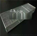 304不鏽鋼金屬網筐網籃 內窺鏡消毒盒