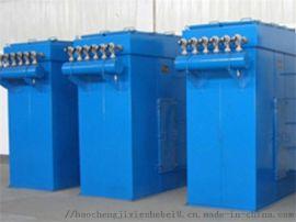小型除尘设备单机袋式除尘器廊坊昊诚厂家直销