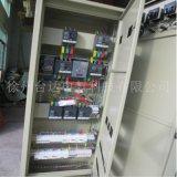 可按用户需求或图纸订做电控系统电气自动化成套设备