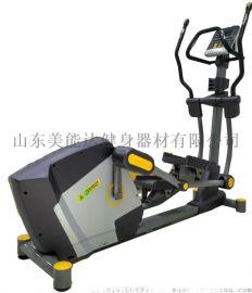 椭圆机A椭圆训练机A商用有氧健身器材