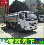 东风多利卡8吨流动加油车,楚胜厂家直销!