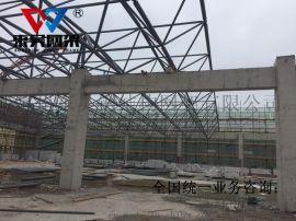 东吴网架承接钢结构网架工程金属屋面工程