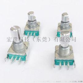 EC11編碼器臥式帶開關功放音量旋鈕