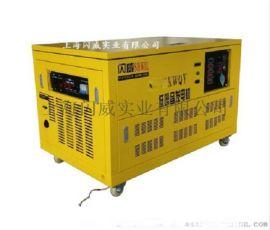 15KW汽油发电机等功率单相三相电启动家用发电机