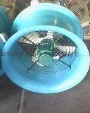 上海渝榮專業BT35防爆軸流風機