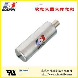 医疗设备电磁铁圆管式 BS-1953T-01