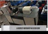 二氧化碳保护焊机350