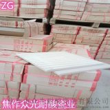 张家界30020耐酸瓷砖 优质耐酸砖厂家1