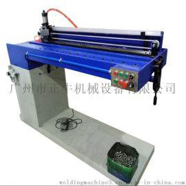 ZF系列镀锌板风管直缝焊机 风机自动氩弧直缝焊接机