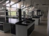 杭州科思達實驗室整規劃體設計