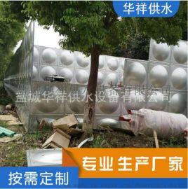 厂家生产各种型号不锈钢水箱消防水箱 箱泵一体化