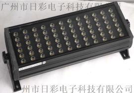 大功率投光灯 680W大功率染色灯 大功率染色灯价格