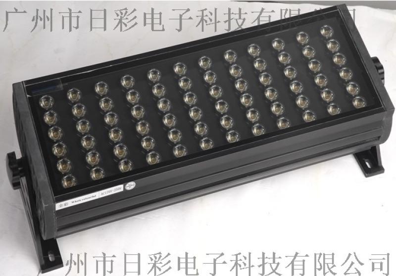 大功率投光灯、680W投光灯、大功率染色灯