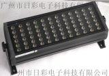 大功率投光燈 680W大功率染色燈 大功率染色燈價格
