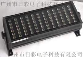 大功率投光燈、680W投光燈、大功率染色燈
