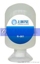 纺织品三防整理剂 纺织助剂