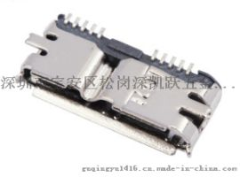 B型全貼MICRO 3.0 USB母座  10P 卷邊SMT