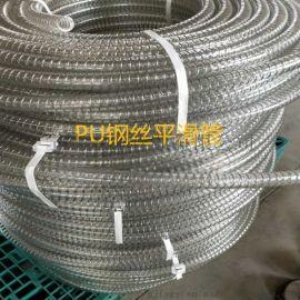 聚氨酯PU夹钢丝管食品级透明钢丝软管无味无毒