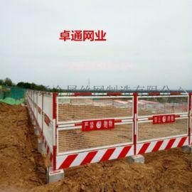 成都卓通供应广安基坑护栏专业制造厂商