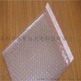 防静电屏蔽膜气泡袋半透明复合气泡袋两边封气泡信封袋