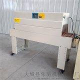 空調連接管包裝機 POF熱收縮膜全自動包裝機