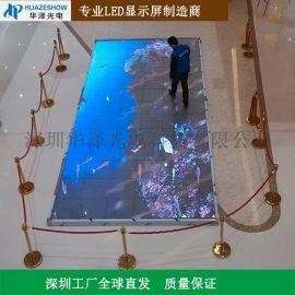 华泽光电P6.25互动感应LED地砖屏多少钱一平米