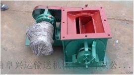 星型卸料器气力输送系统厂家 磨机卸料