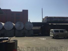 湖北二茂鐵生產廠家/可提供樣品/量大價優