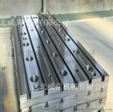 铸铁划线平台 生产源头拿货 拒绝中间商