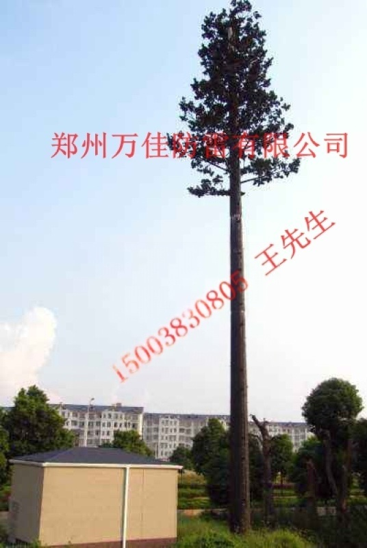 8米仿真松树通讯塔,15米仿生树通信基站信号塔