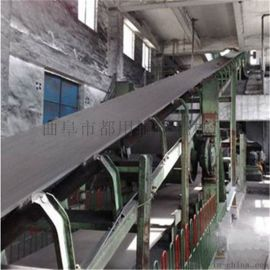 批量加工橡胶带运输机 爬坡输送机xy1