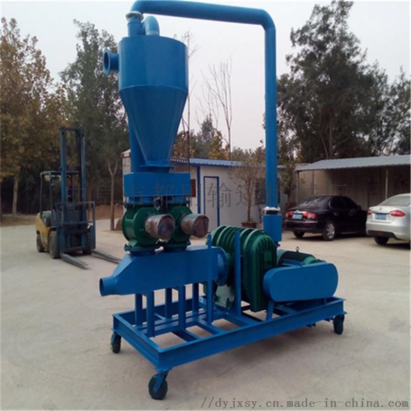 环保矿粉输送机 多型号移动吸粮机xy1