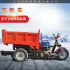 工地拉沙拉混凝土电动三轮车 液压自卸运输柴油三轮车