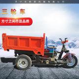 工地拉沙拉混凝土電動三輪車 液壓自卸運輸柴油三輪車