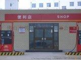 梅州商鋪門 服務區鋁型材推拉門