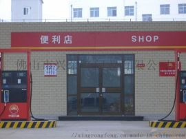 梅州商铺门 秒速飞艇区铝型材推拉门