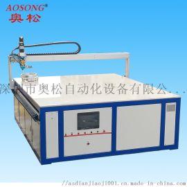 供应聚氨酯PU发泡机